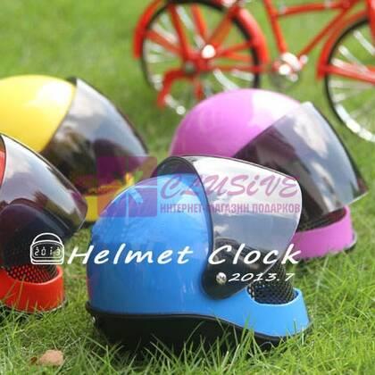 Будильник-шлем