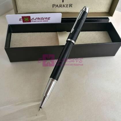 Ручка Parker, черная (текстура, полуматовая)