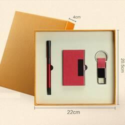 Набор - ручка, визитница, ключница
