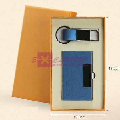 Подарочный набор - визитница и ключница