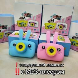 Детский фотоаппарат с mp3