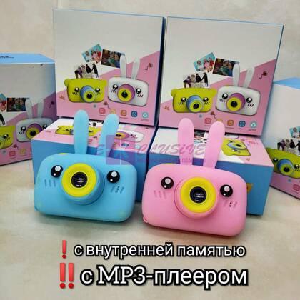 Детский фотоаппарат с mp3-плеером