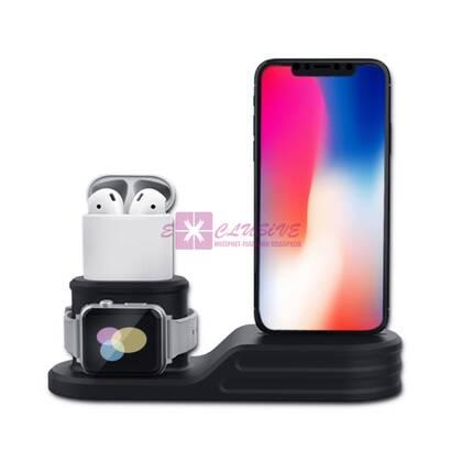 Зарядная док-станция для iPhone, Apple Watch и AirPods (резина)