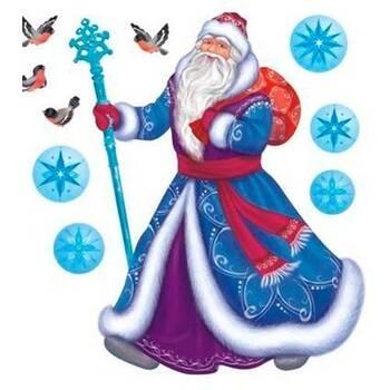 Подбор костюма Деда Мороза