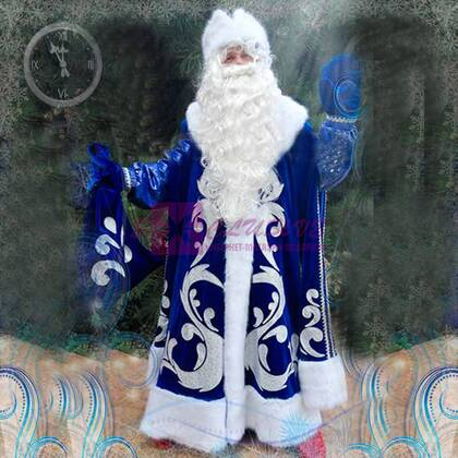 Костюм Деда Мороза (синий)