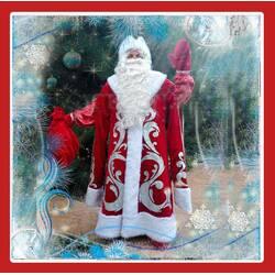 Костюм Деда Мороза (красный)