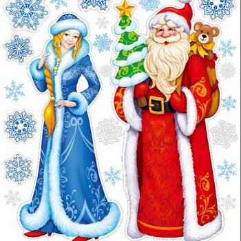 Подбор новогоднего костюма