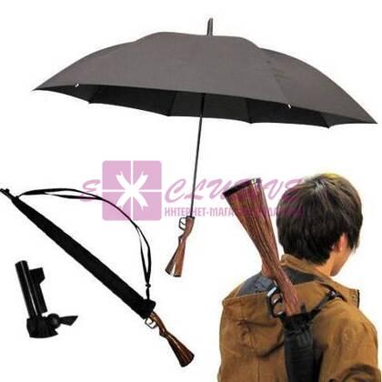 зонт-ружье